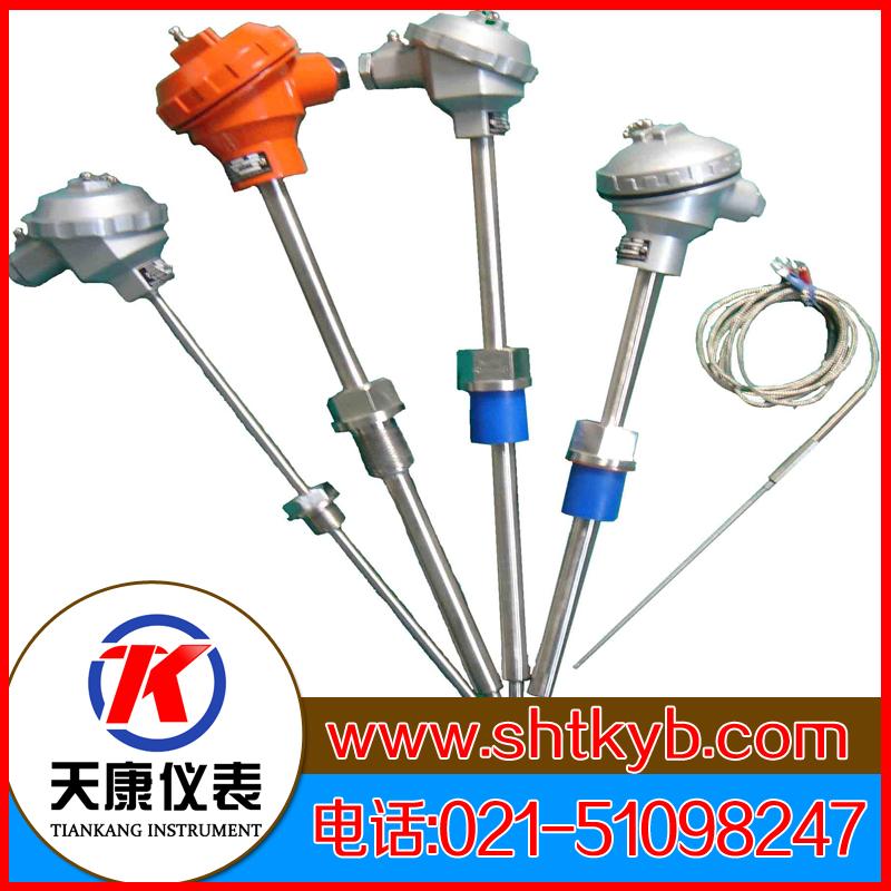 铠装热电阻WZPK-535S